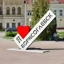 Знакомства в Борисоглебске
